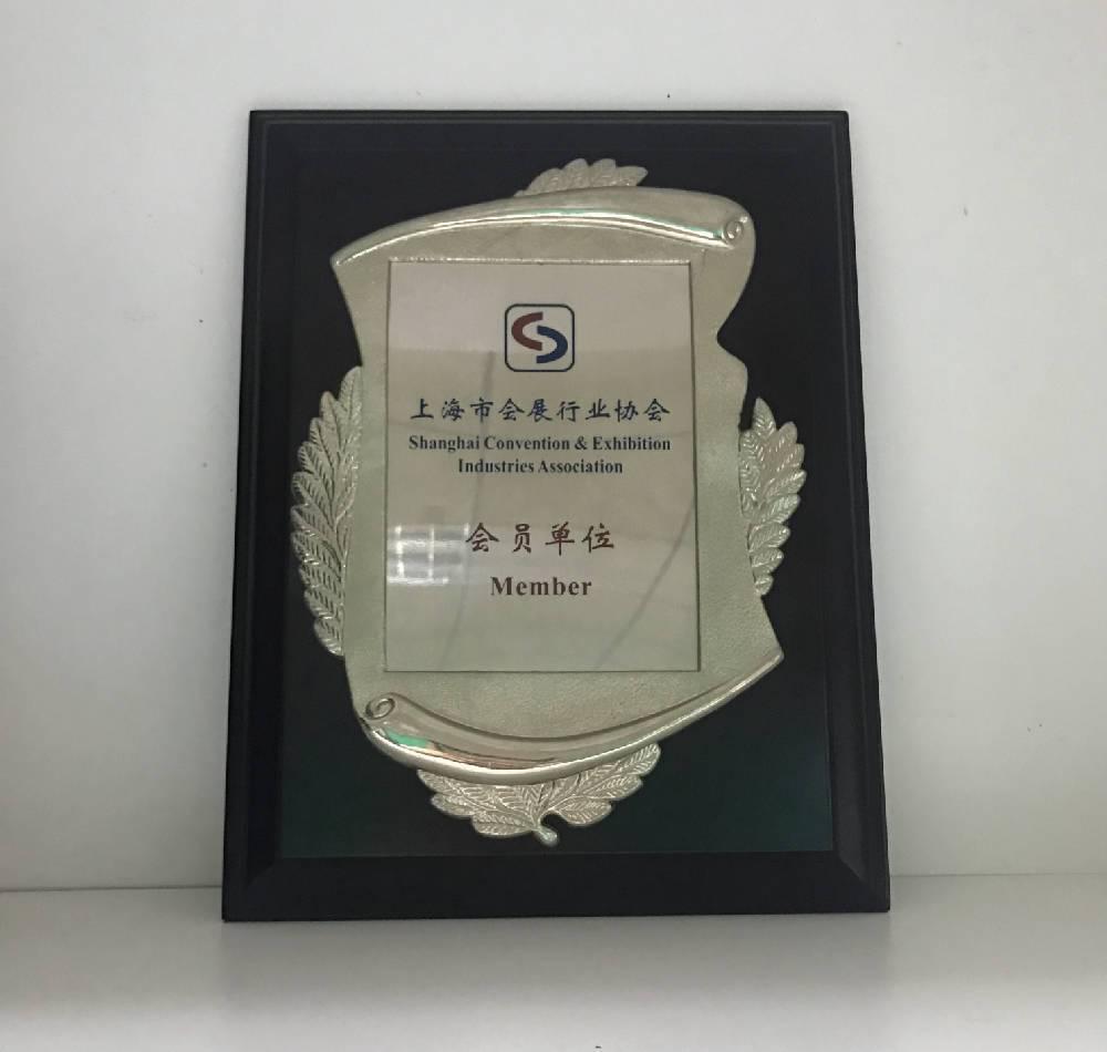 金迪门_展柜厂-上海高端展柜制作工厂【上海松田展具】