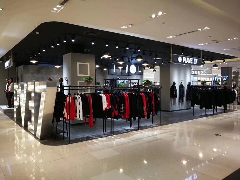 PIAVE37品牌服装整店展柜定制