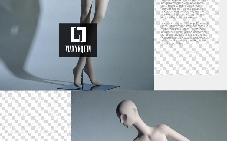 L7高档女款站姿模特道具
