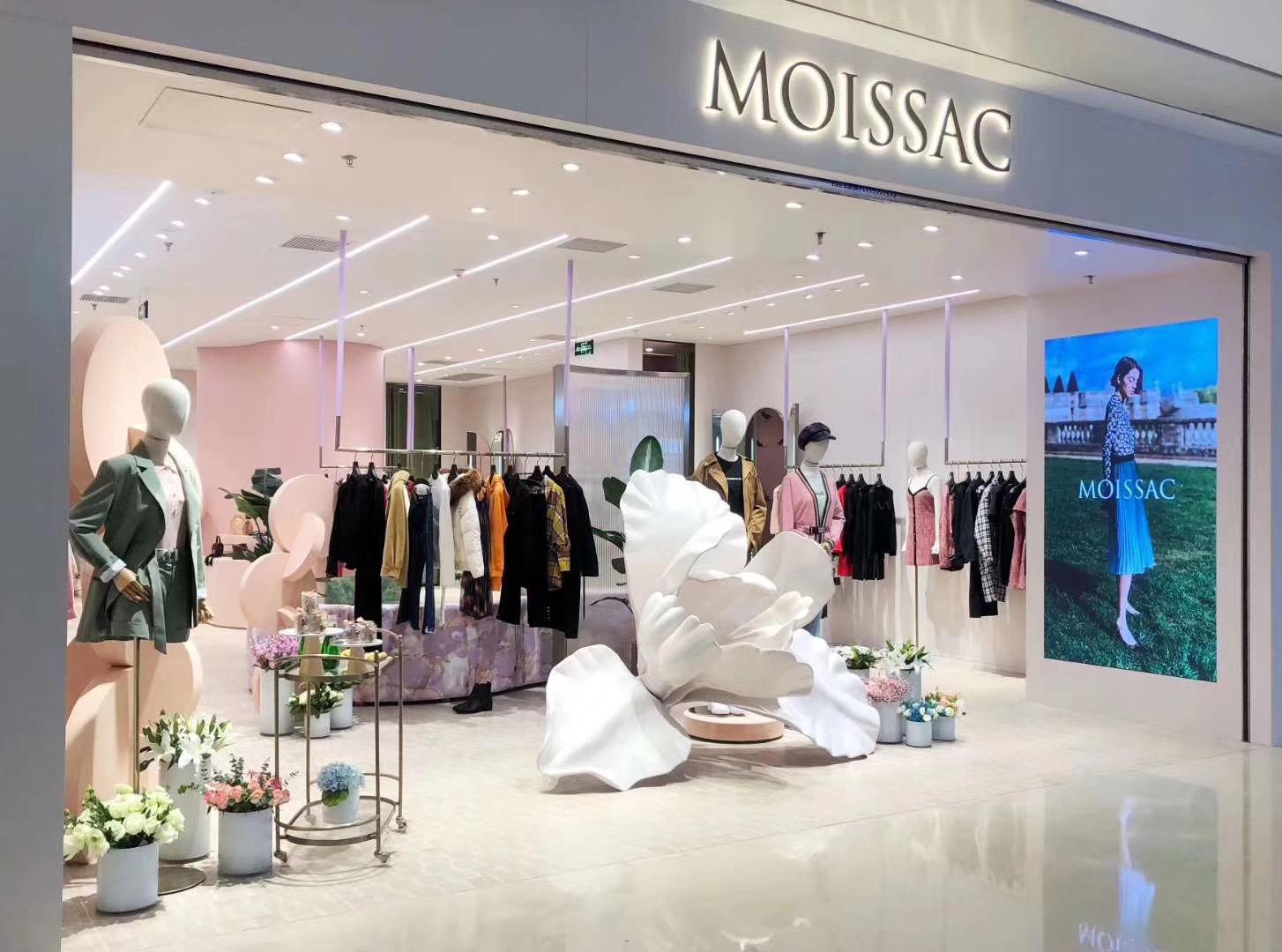 MOISSAC服装品牌店铺展示道