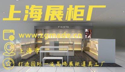 上海展柜制作